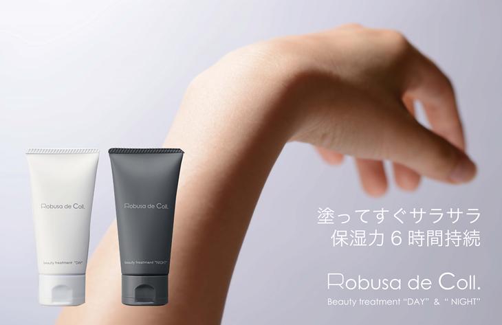 【ブログ必須】Robusa de..
