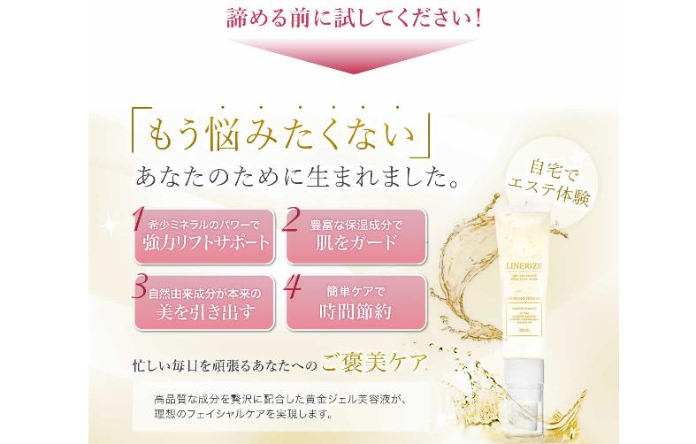 【インスタ投稿必須】tocoha..