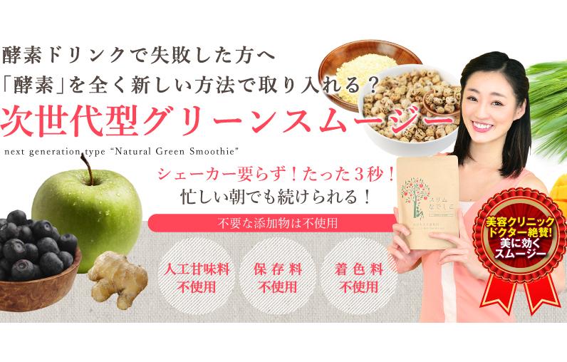 【(ブログまたはインスタグラム)..