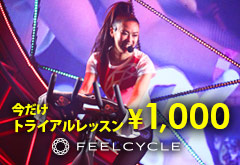 feelcycle